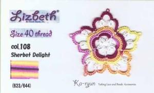 Col.108 - Sherbet Delight
