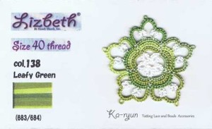 col.138 - Leafy Greens