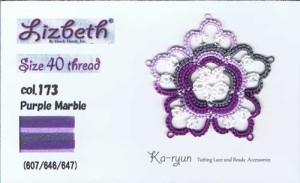 173 - Purple Marble