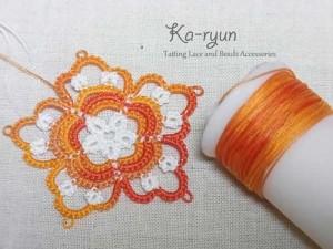 Orange Crush -183