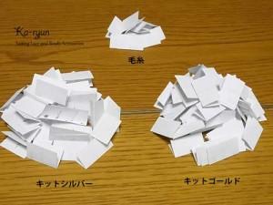 応募用紙の山