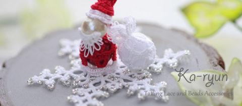 サンタクロースの贈り物