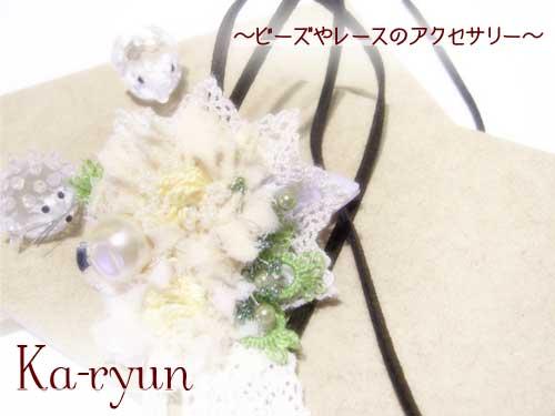 布花のコサージュネックレス