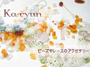 花畑ネックレスのカラーバリエ