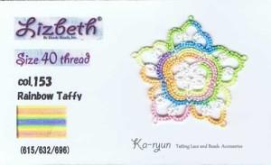 153 - Rainbow Taffy