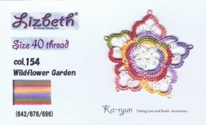 154 - Wildflower Garden