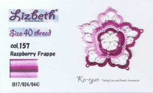 157 - Raspberry Frappe