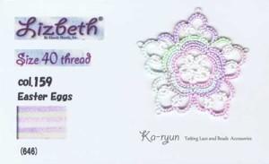 159 - Easter Eggs