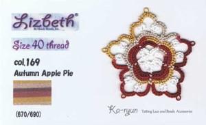 169 - Autumn Apple Pie