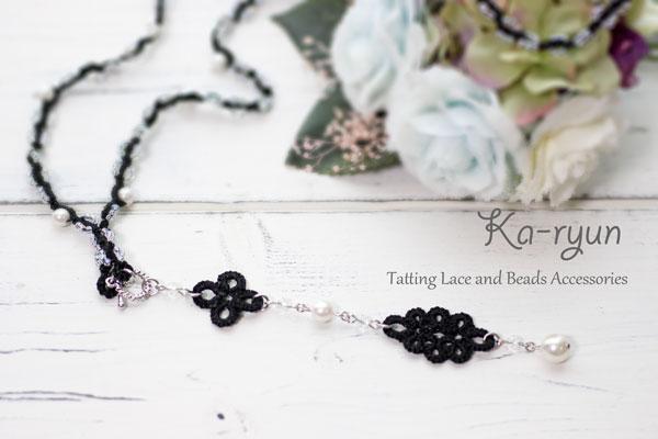 ラメ糸のネックレス・黒