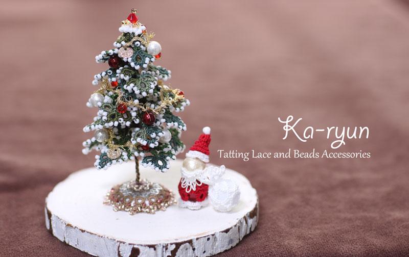 クリスマスツリーキット紹介のはずが・・・